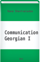 Communication Georgian I