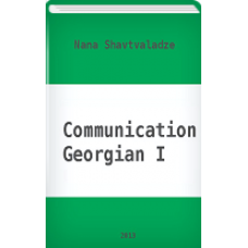 Communication Georgian I