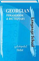 Georgian Prasebook & Dictionary