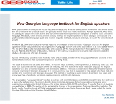 New Georgian language textbook for English speakers