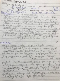 Our Student`s Handwriting
